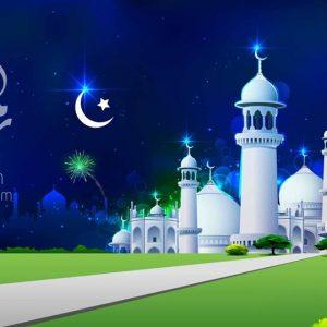 When Ramadan Begins 2018