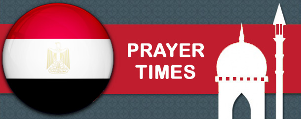 Prayer Times Cairo