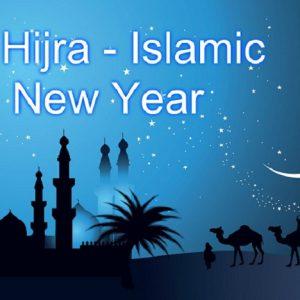 Al-Hijra Muharram