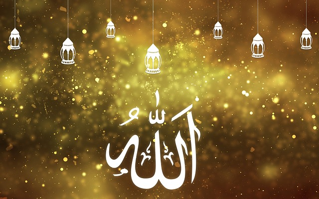 1st Ramadan Greeting Messages