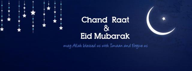 Beautiful Chand Raat Eid Al-Fitr 2018 - Eid-Chand-raat-mubarak-wishes-quotes-640x480  HD_103255 .png