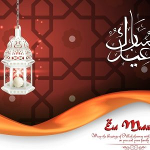 Happy Eid Mubarak Facebook Status Wishes