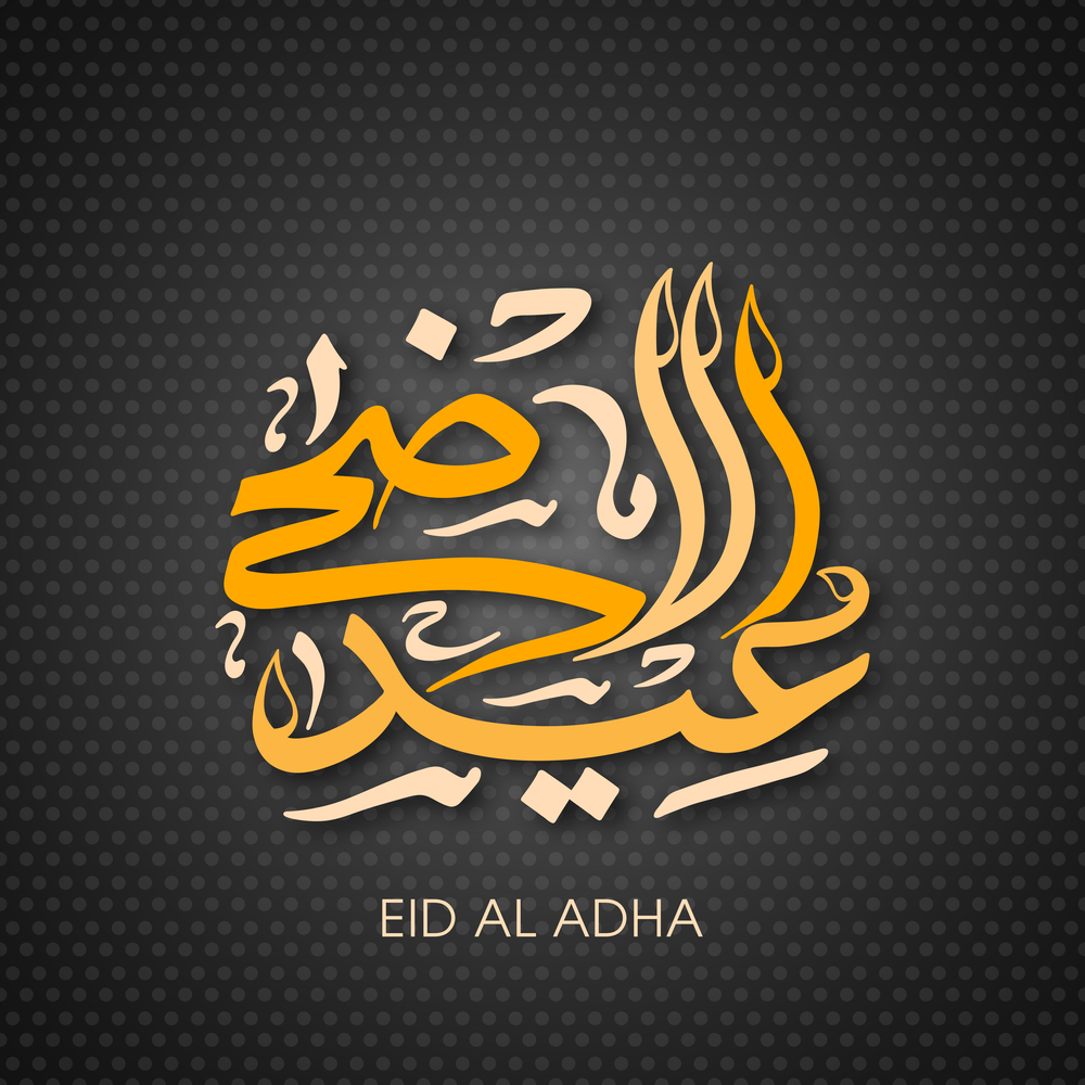 Eid Al Adha 2018 Celebrations With Eid Mubarak Wishes