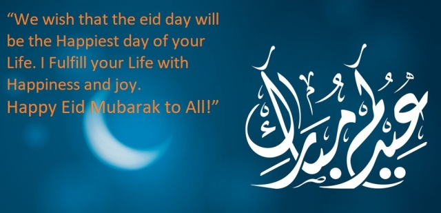 Eid Mubarak Quotes Wishes