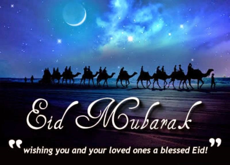 Eid Al Adha Wishes Greeting Messages