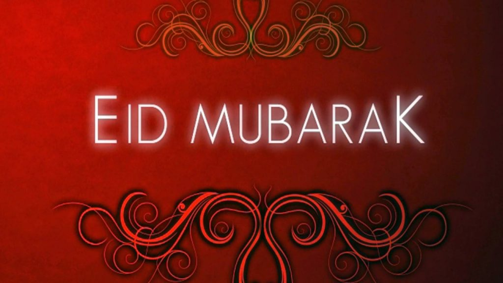Eid Mubarak Wishes For Facebook Status