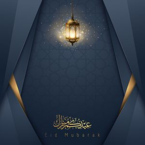 Eid Mubarak Greeting Cards