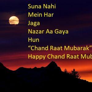 Happy Chand Raat Mubarak Messages