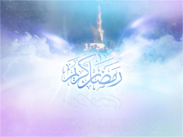 Ramadan Short Poems