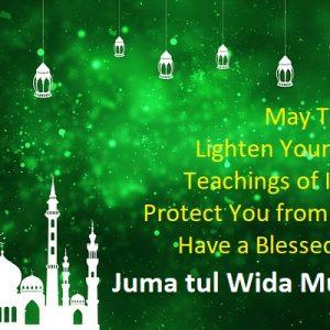 Jumma Tul Wida Last Friday SMS Quotes Messages