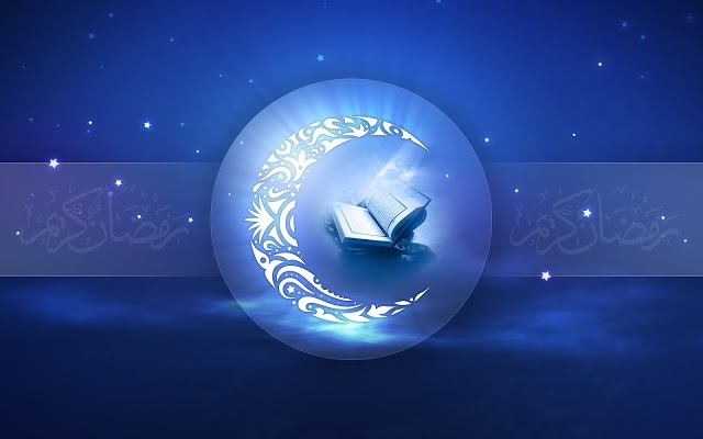 Ramadan Greetings Photos
