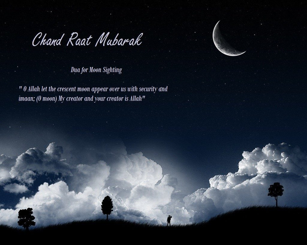 Most Inspiring Chand Raat Eid Al-Fitr 2018 - chand-raat-mubarak-1024x819  2018_259999 .jpg