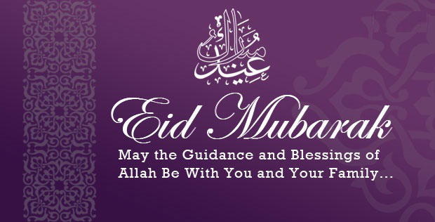 Happy Eid Mubarak Greeting Quotes