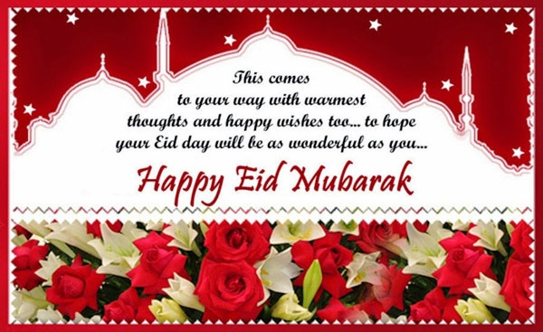 Happy Eid Mubarak Wishes For WhataApp