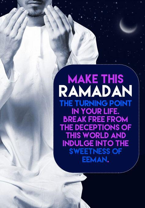 Famous Ramadan Kareem Quotes