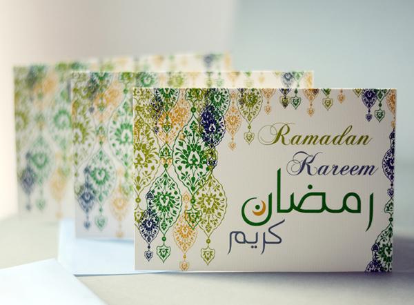 Beautiful collection of ramadan kareem greeting cards 2018 ramadan card m4hsunfo Image collections