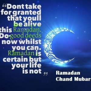 Ramadan Chand Mubarak Messages