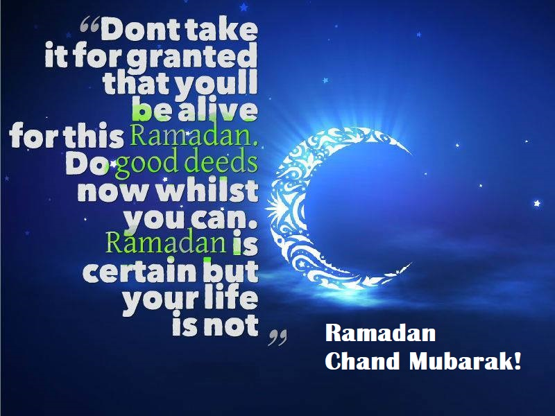 Ramadan chand mubarak wishes greeting sms messages 2019 dar e tauba band hone se pehle is mubarak mahine ki har fazilat hasil kar lein jo hum ghuzishta saaloon mein hasil na kar sake ramadan ka chand mubarak m4hsunfo