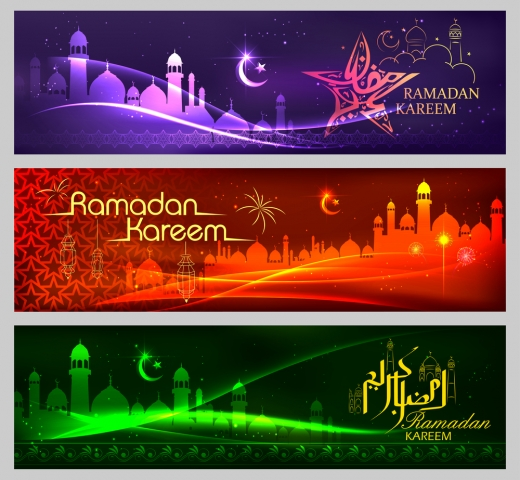Ramadan Greeting Photos