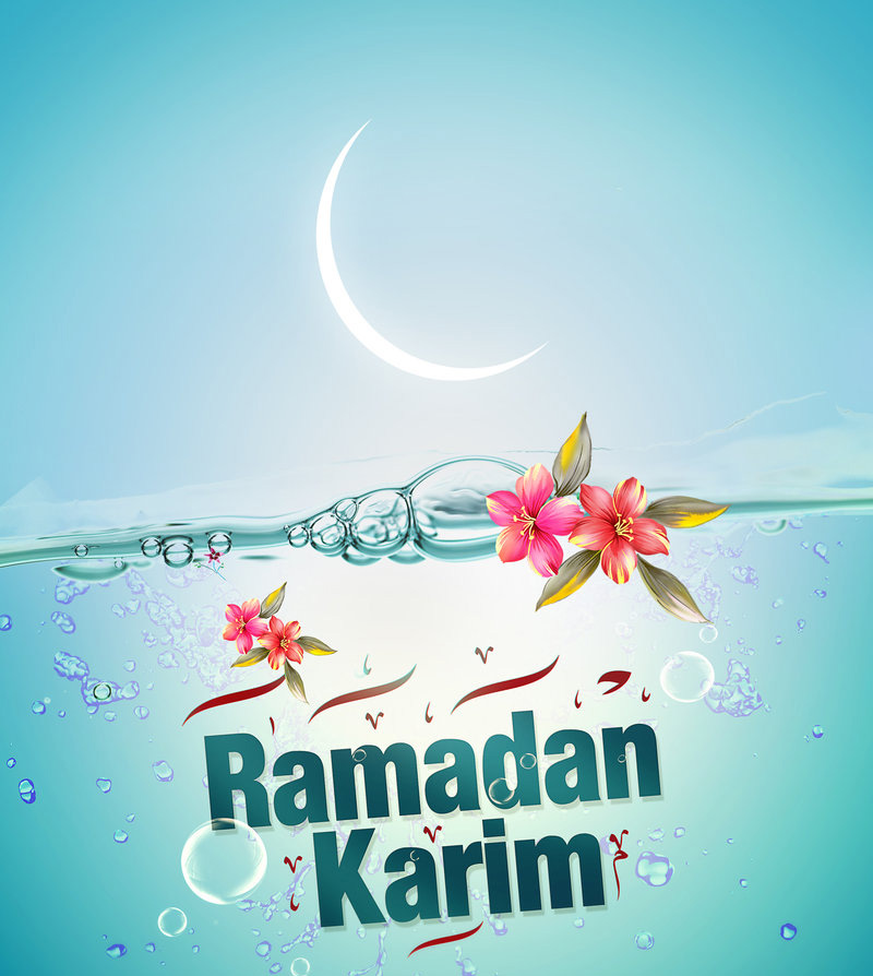Beautiful collection of ramadan kareem greeting cards 2019 ramadan greeting cards m4hsunfo