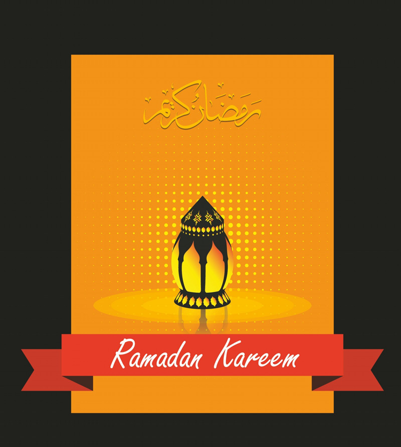 how to make ramadan greeting cards