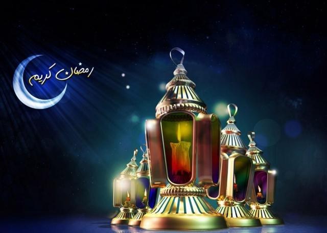 Ramadan First Ashra SMS Messages Wishes