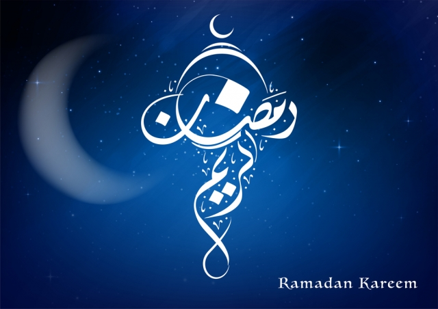 Ramadan Blessings Wishes