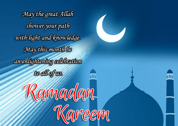 Ramadan Kareem Wishes SMS