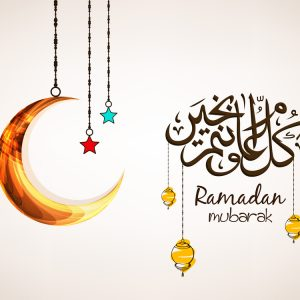 Ramadan First Ashra Mubarak SMS Messages Wishes