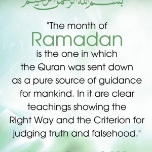 Ramadan 2nd / Second Ashra Messages