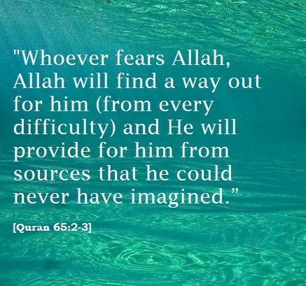 Ramadan Quotes