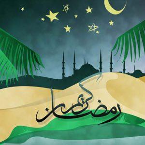 Dhaka Ramadan Calendar Timings