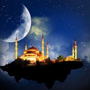 Islamic Hatta Prayer Times