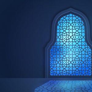 Muslims Prayer Times Al Ain
