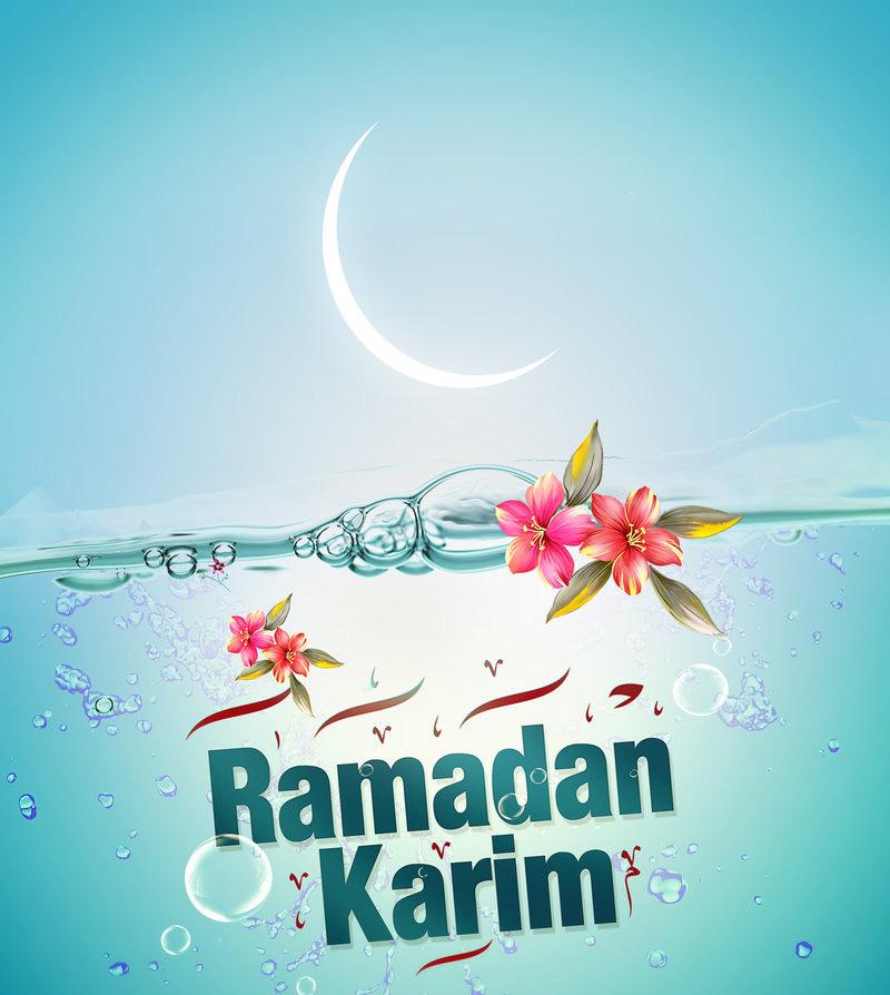 Ras Al Khaimah Ramadan Timings Calendar
