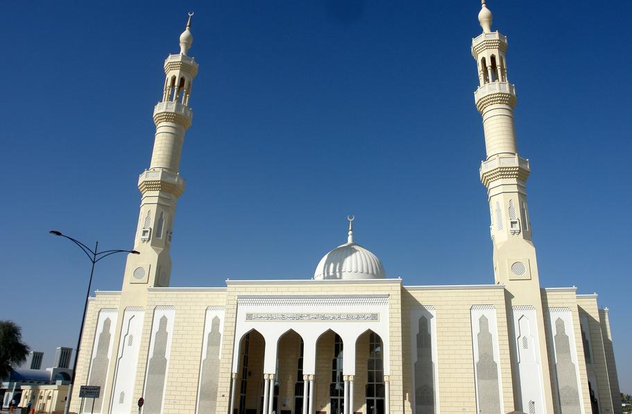 Muslims Sharjah Prayer Times
