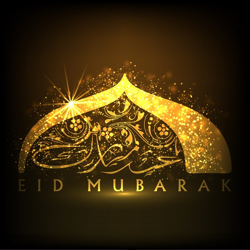 Happy Eid Mubarak Quotes For Husband From Wife