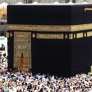 Hajj Mubarak Greeting Wishes Quotes
