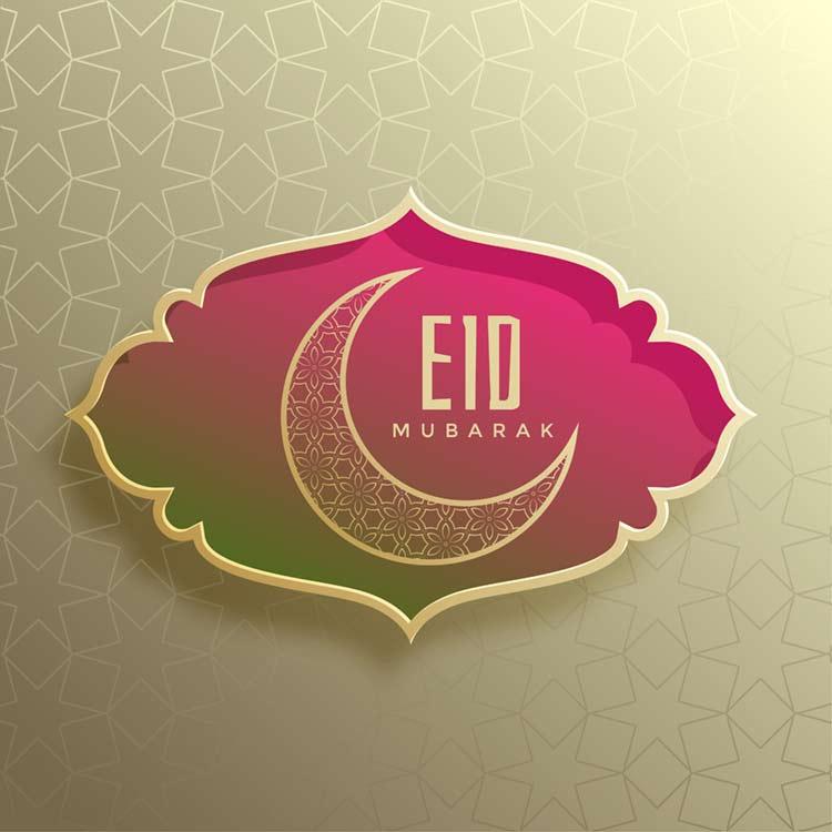 Eid-Mubarak HD-Greetings-Cards Free Download