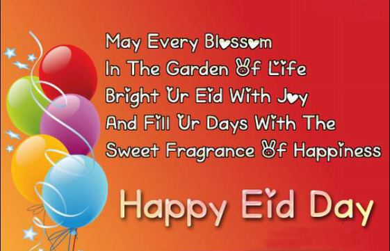 Eid Ul Adha SMS Messages