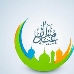 Eid al Adha SMS Messages
