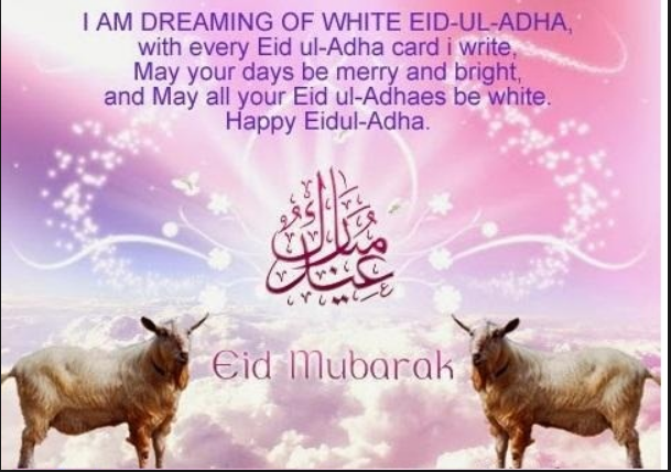 Best collection of eid al adha sms messages 2018 best collection of eid al adha sms messages 2018 m4hsunfo