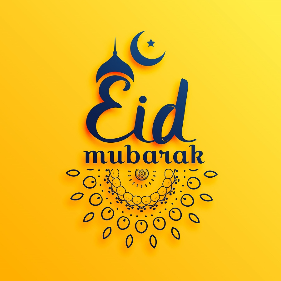 best collection of 2019 eid mubarak cards free download