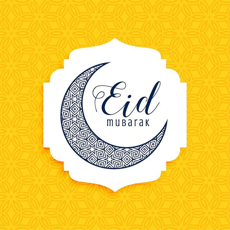 Images of Eid Mubarak Download