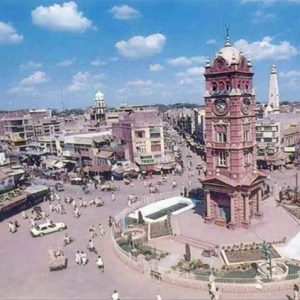 Prayer Times in Faisalabad