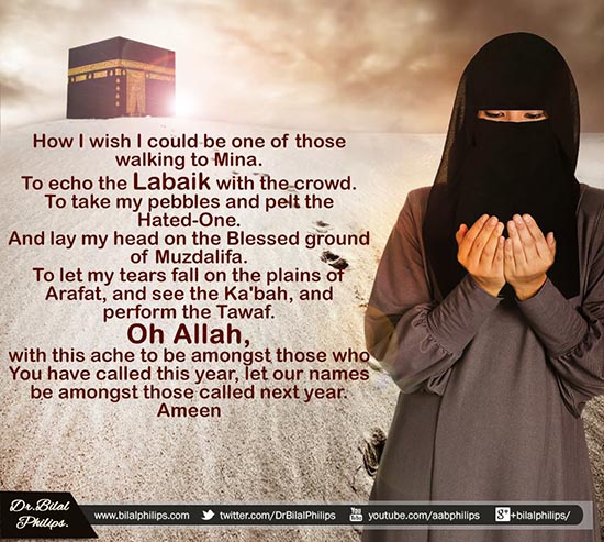 Hajj Wishes Messages Quotes