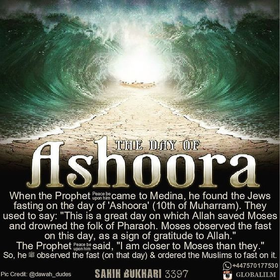 Ashura Images With Quotes