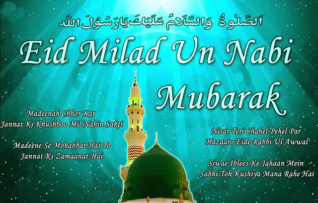 Eid Milad Un Nabi Greetings Wishes