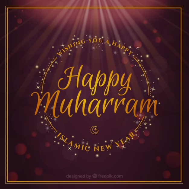 Happy Muharram New Islamic Hijri Year