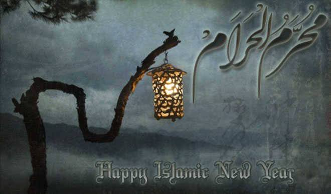Islamic New Year And Muharram Quotes Wishes 40 For Muslims Enchanting Happy New Islamic Year Quotes